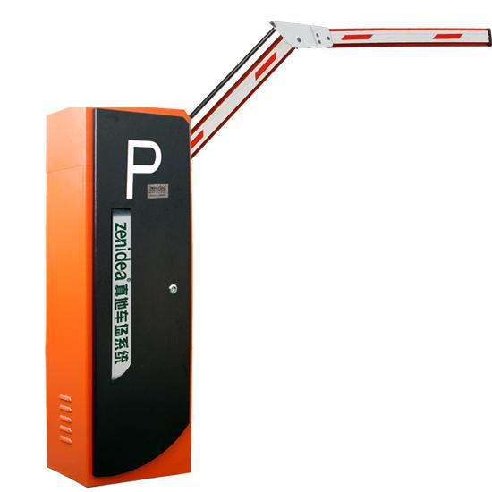 ZDP2986(橙)折臂杆