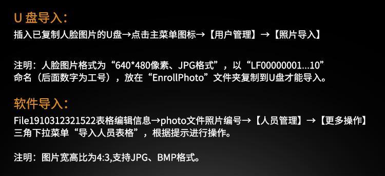 3-ZDG-H305详情页_07